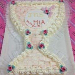 Pasticceria dolce mania – Torte 25